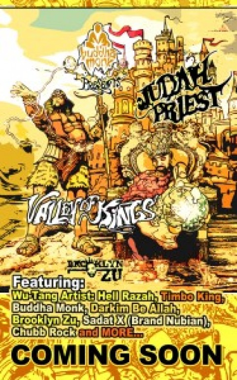 Judah Priest – All These Tears (FIRST SINGLE)
