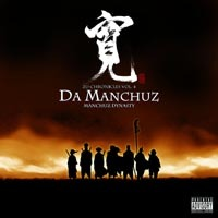 Da Manchuz - We Backkkkkkkkkkkk (NEW TRACK)