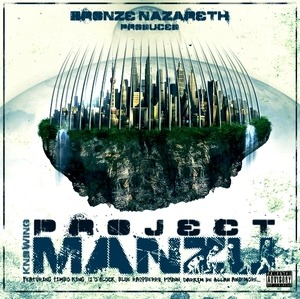 Project Manzu - Knowing Project Manzu IN STORES NOW!!!